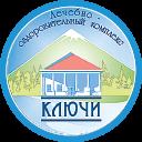 Как оформить саноторно курортную карту 072 у в Москве